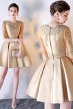 Χάντρες 3 Σατέν Μίνι Κοντομάνικο κούνια Κοκτέιλ φορέματα