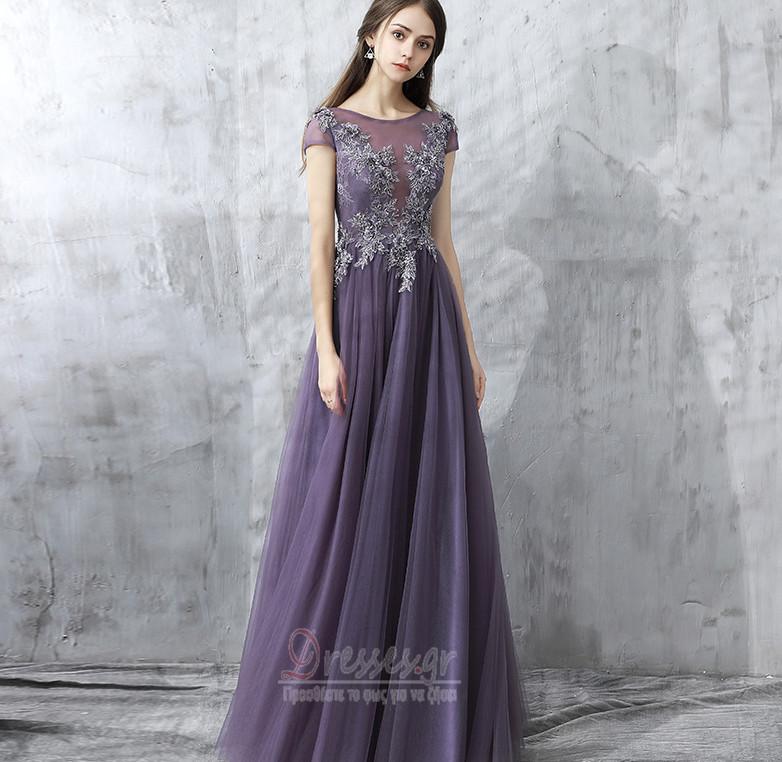 9bad21d37351 Κομψό Προσαρμοσμένες μανίκια Δαντέλα Γραμμή Α Βραδινά φορέματα - Σελίδα 1  ...