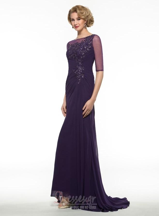 543298cdaab5 ... Μακρύ Ψευδαίσθηση Αντικείμενα που έχουν συλλεχθεί Μητέρα φόρεμα -  Σελίδα 3 ...